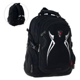Рюкзак молодежный, Across AC21, 43 х 30 х 18 см, эргономичная спинка, чёрный