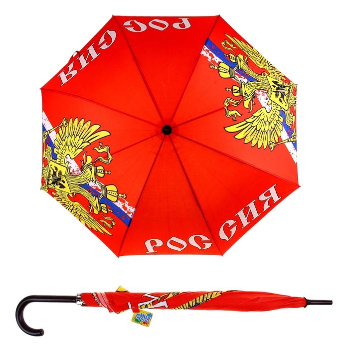 """Зонт-трость """"Россия"""", d = 106 см, 8 спиц"""