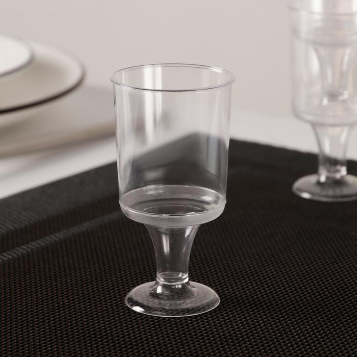 Рюмка Доляна «Кристалл», 50 мл, цвет прозрачный