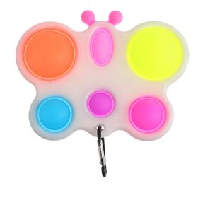 Игрушка-антистресс «Бабочка»