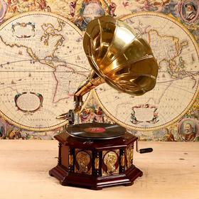 """Граммофон труба сталь нержавеющая """"Мартино"""" (пластинка в комплекте) 37х37х69 см"""