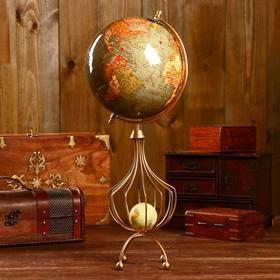 """Сувенир глобус """"Атлантида"""" 22х20х53,5 см"""