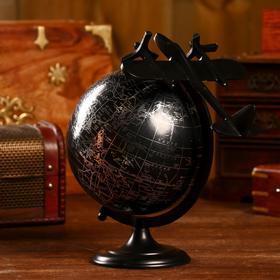 "Сувенир глобус ""Чёрный стиль"" 23х19х26 см"