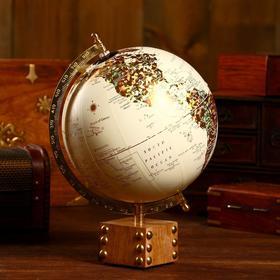 """Сувенир глобус """"Голден"""" 22х20х32 см"""