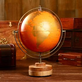 "Сувенир глобус ""Мандарин"" 25х20х33 см"