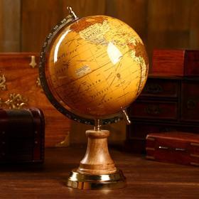 """Сувенир глобус """"Мир"""" 22х20х37 см"""