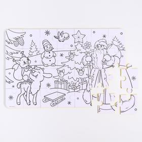 Развивающий коврик - пазл, раскраска «С Новым Годом!», 50х33 см, 28 деталей