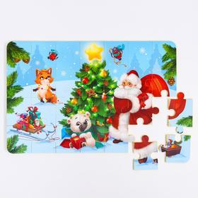 Развивающий коврик - пазл «Веселый Новый Год», 50х33 см, 28 деталей