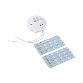 Светодиодный модуль для светильника,16 Вт, 223 мм, 1200 Лм, 220 В, 6500 К