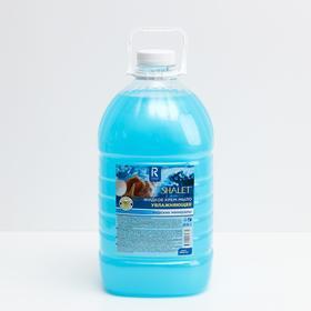 """Крем-мыло """"Shalet"""" Увлажняющее Морские минералы, 5 л"""