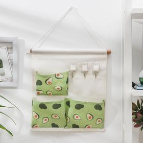 Органайзер с карманами «Авокадо», подвесной, 3 отделения, 35×30 см, цвет зелёный