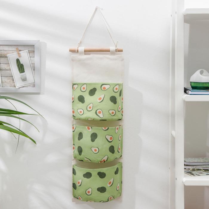 Органайзер с карманами «Авокадо», подвесной, 3 отделения, 59×20 см, цвет зелёный