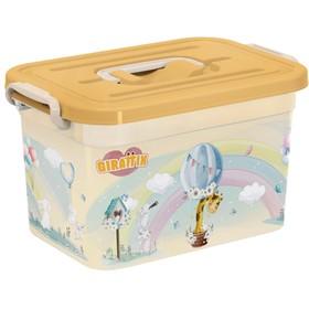 Ящик для хранения Giraffix, 6,5 литров