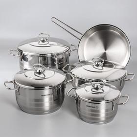 Набор посуды Astra, 5 предметов: кастрюля 2 л, 3,7 л, 6,3 л; жаровня 3,8 л; сковорода 24×6 см