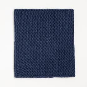 Снуд для мальчика, цвет индиго, размер 23х26