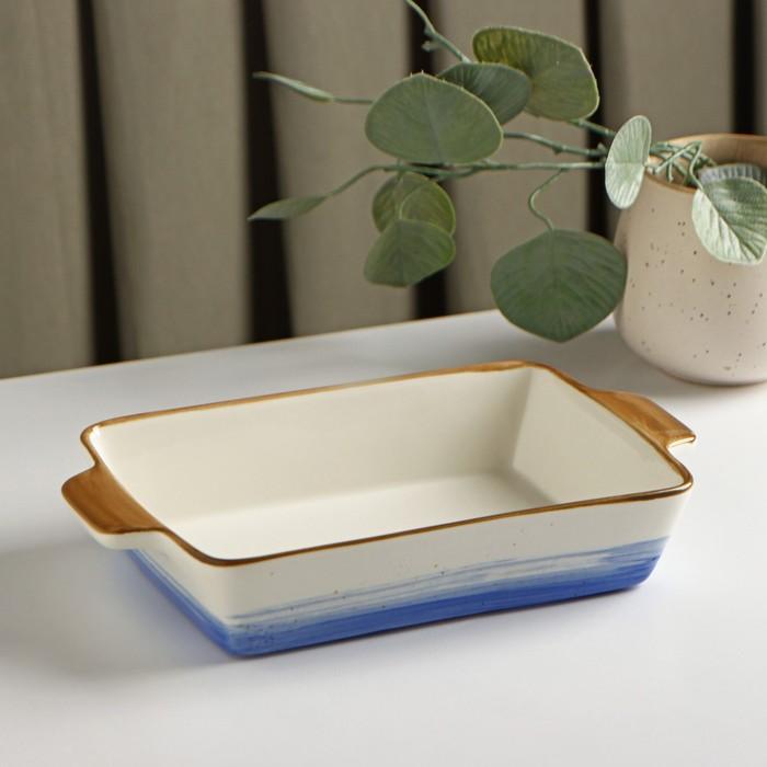 Форма для запекания прямоугольная «Нептун», 23,5×13,5×4,5 см