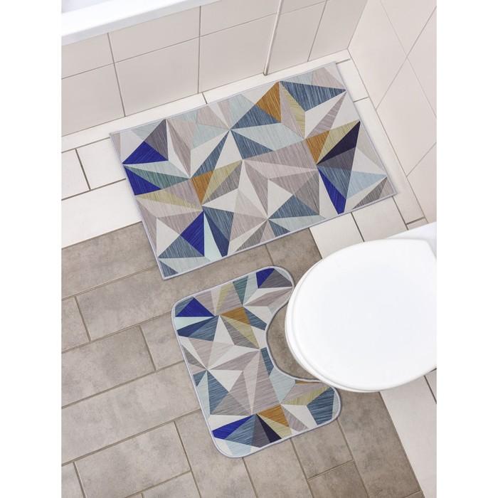 Набор ковриков для ванны и туалета «Гранулы», 2 шт: 50×80, 50×40 см