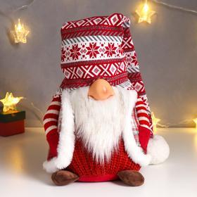 "Кукла интерьерная ""Дед Мороз в красном кафтане, колпак со скандинавскими узорами"" 76х22х21 см  62601"