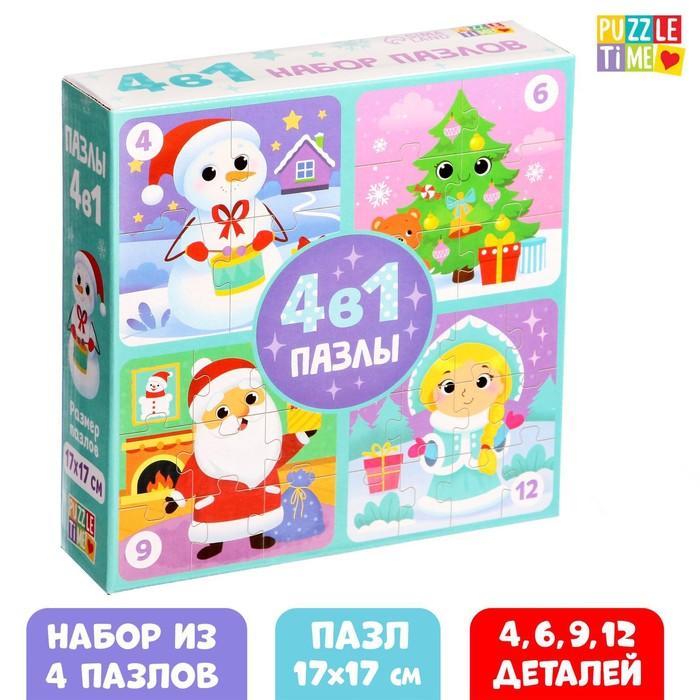 Пазлы 4 в 1 «Новогодний праздник», 4, 6, 9, 12 элементов - фото 107036834