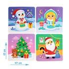 Пазлы 4 в 1 «Новогодний праздник», 4, 6, 9, 12 элементов - фото 107036835