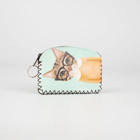 Монетница-брелок, отдел на молнии, цвет зелёный, «Кот в очках»