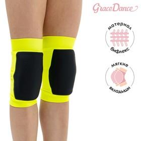 Наколенники для гимнастики и танцев, лайкра, плотная чашка, цвет чёрный/лайм, размер L (от 15 лет)