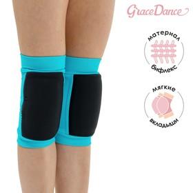 Наколенники для гимнастики и танцев, лайкра, плотная чашка, цвет чёрный/голубой, размер L (от 15 лет)