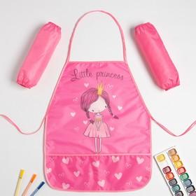 Набор детский для творчества Collorista «Принцесса» фартук 49 х 39 см и нарукавники 25 х 8 см
