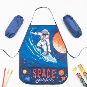 Набор детский для творчества Collorista «Космос» фартук 49 х 39 см и нарукавники 25 х 8 см