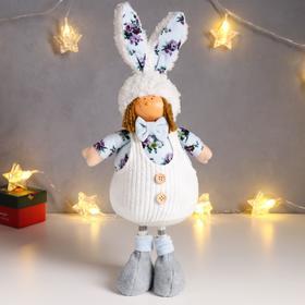 """Кукла интерьерная """"Малыш в белом комбезе и цветочной рубашке, в шапке-зайки"""" 43х11х17 см"""