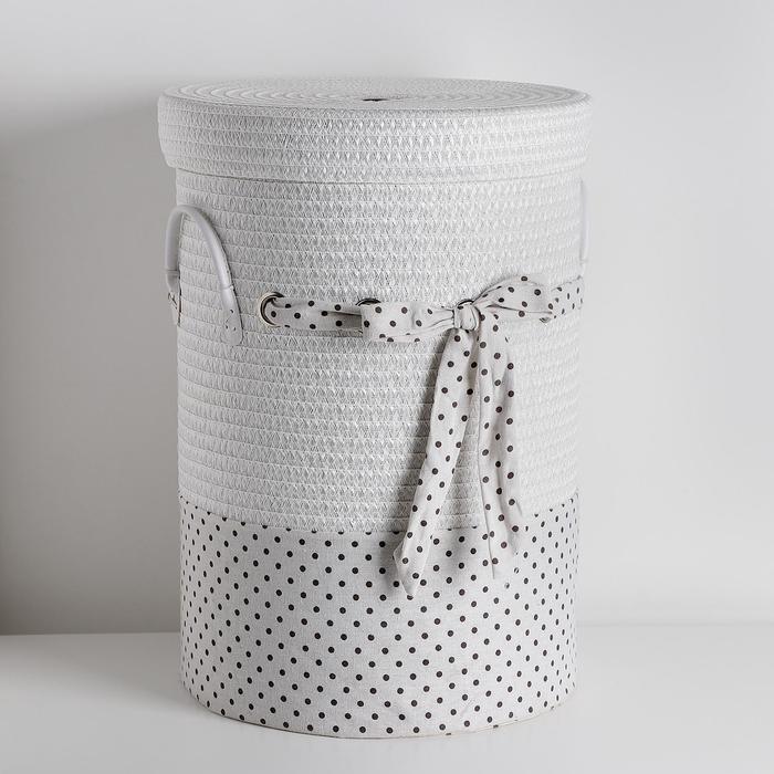 УЦЕНКА Корзина универсальная плетёная Доляна «Грей», 41×41×55,5 см, цвет белый