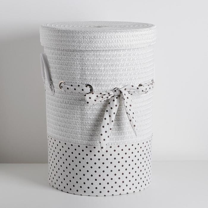 УЦЕНКА Корзина универсальная плетёная Доляна «Грей», 36×36×48 см, цвет белый