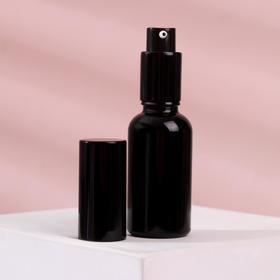 Бутылочка для хранения с дозатором «Black», 30 мл, цвет чёрный