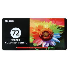 Карандаши акварельные 72 цвета в металлической коробке