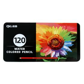Карандаши акварельные 120 цветов в металлической коробке