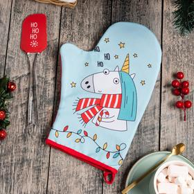 "Набор подарочный ""Ho, Ho, Ho"" варежка-прихватка, лопатка силикон"