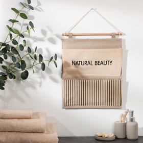 """Кармашек текстильный Этель """"Natural beauty"""" 2 отделения, 45х35 см"""
