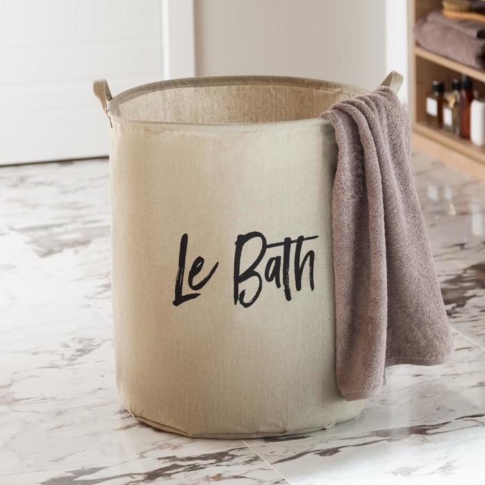 """Корзина текстильная Этель """"Le bath"""", 45*55 см - фото 1418619"""