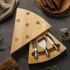 Набор для подачи сыра Cheese, 3 ножа, дерево - фото 1418666