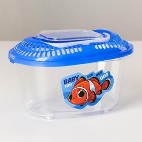 Переноска Baby fish 19x12.8x11.3, синяя