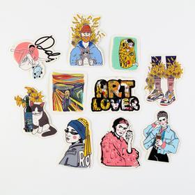 Наклейки на чемодан Art lover, 10 шт