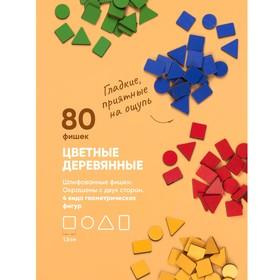 Дополнительный набор цветных деталей для «Умного Сундучка» 80 элементов