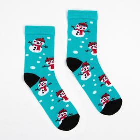 Носки детские «Снеговики» цвет василёк, размер 16-18