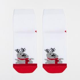 Носки детские «Олень» цвет белый/красный, размер 20-22