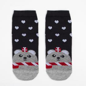 Носки детские «Медведь и сердечки» цвет серый, размер 20-22