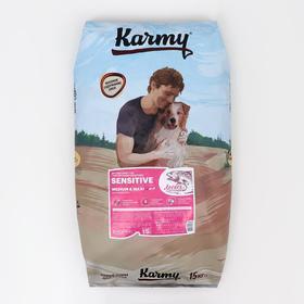 Сухой корм Karmy Sensitive Medium/Maxi для собак, лосось, 15 кг