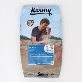 Сухой корм Karmy Maxi Junior для щенков крупных пород, индейка, 15 кг