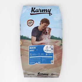 Сухой корм Karmy Maxi Adult для собак крупных пород, индейка, 15 кг