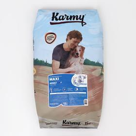 Сухой корм Karmy Maxi Adult для собак крупных пород, телятина, 15 кг