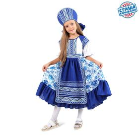 Карнавальный костюм «Кадриль синяя», платье, кокошник, р. 28, рост 98-104 см